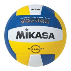 Mikasa Volleyball VQ2000