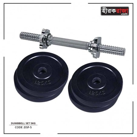 Dumbbell Set 5KG (black)