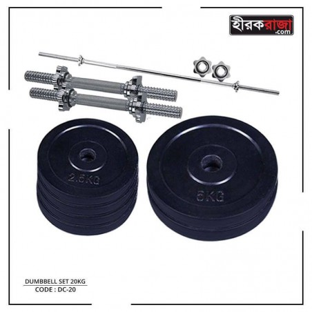 Adjustable Dumbbell & Barbell set 20kg