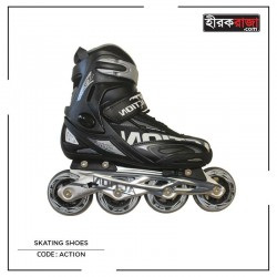 Action Skating Shoes