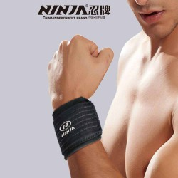 Wrist Support NH 702(Pair)