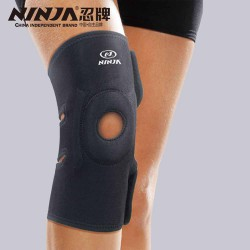 Knee Support NH 718 (pair)
