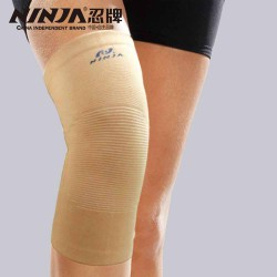 Knee Support NH 219 (pair)