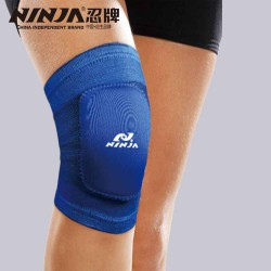 Knee Support NH 721 (pair)