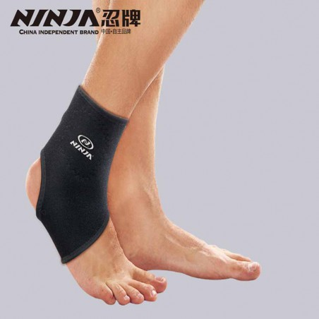 Ankle Support NH 730  (pair)