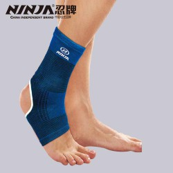 Ankle Support NH 733 (pair)
