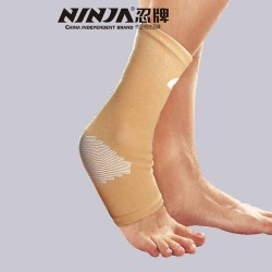 Ankle Support NH 232 (pair)