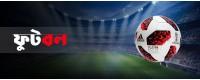 best football equipment shop in bangladesh